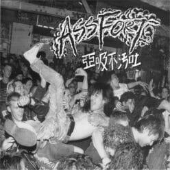 Assfort – Japanese Title