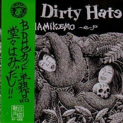 Bad Dirty Hate – Hamikemo
