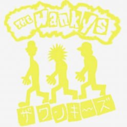 Wankys, The / Lotus Fucker