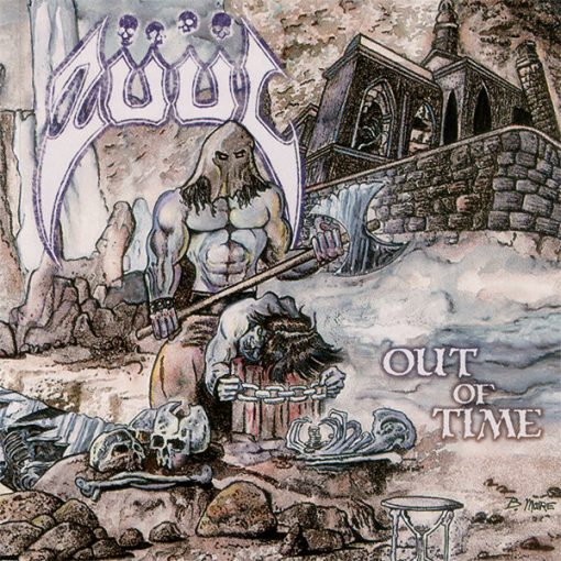 zuul - out of time